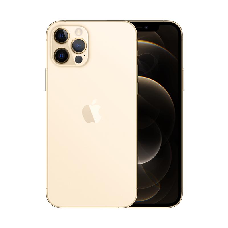 Iphone 12 Pro Max Price Iphone 5g Phones